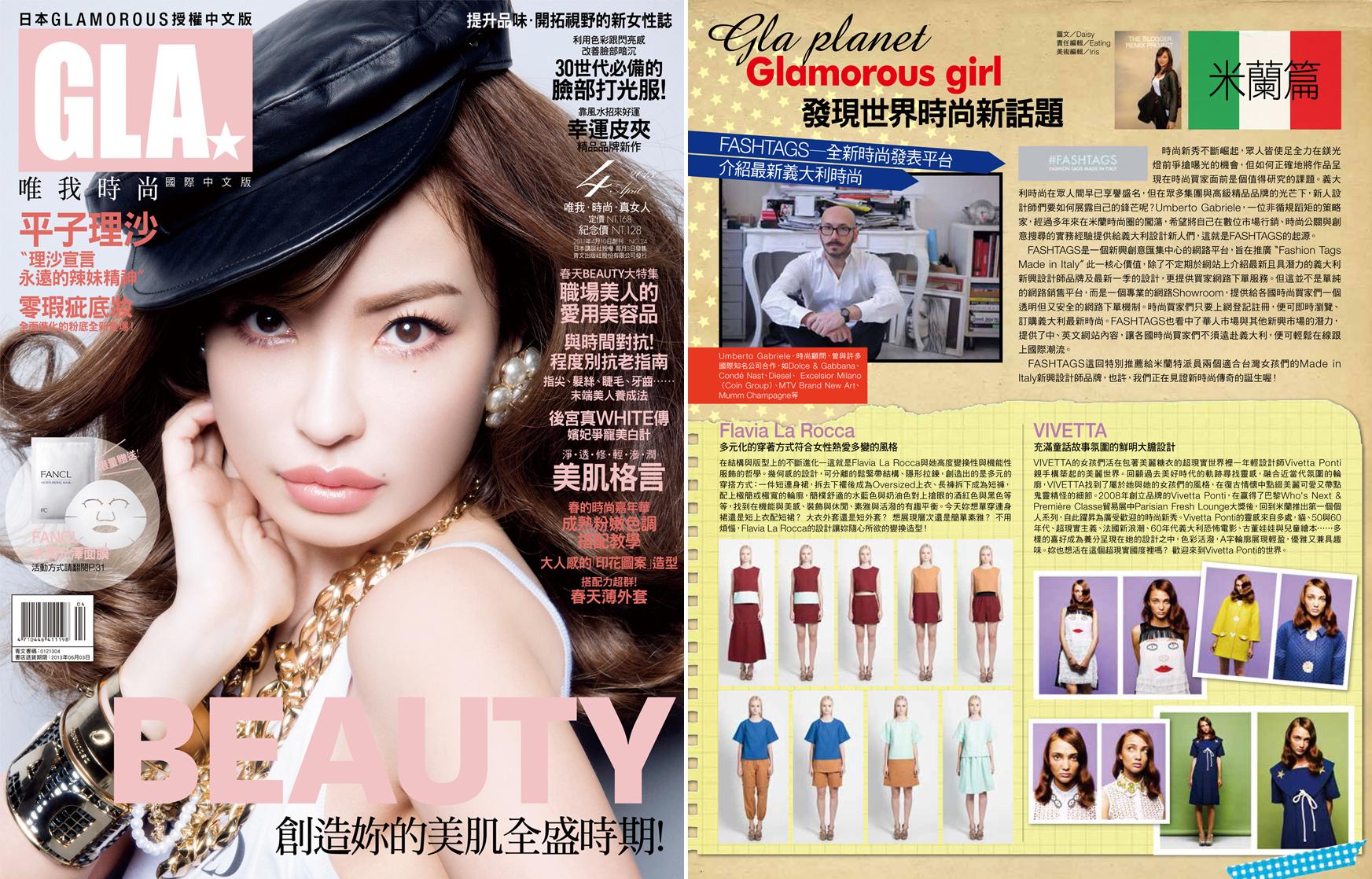 GLA Taiwan