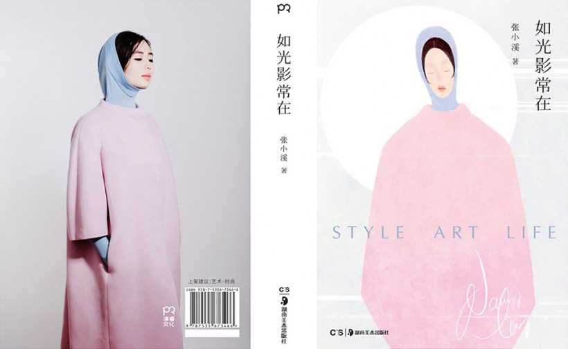 Style Art Life artbook Nancy Zhang